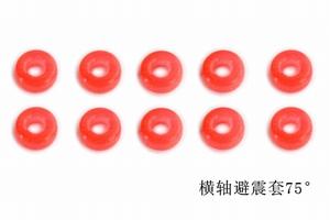 O-Ring (Red) 75 deg. 002375