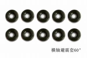 O-Ring (Black) 60 deg. 002374