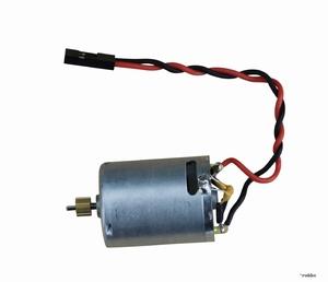 Main motor - NE250411