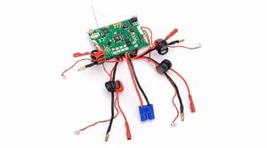 Main Control Board: 350 QX - BLH7801