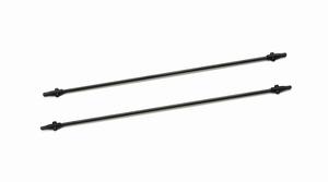 CF Tail Boom Brace Set (2): B500 3D/X
