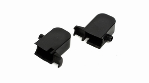 Motor Mount Cover (2): mQX - BLH7562