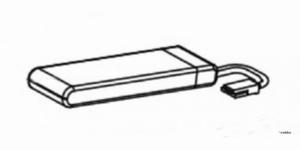LiPo 3,7V 350 mAh 25C - NE252813