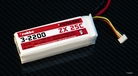 Roxxy-Power ZX 3S 2200mAh 25C - 4872