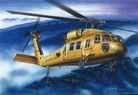 UH-60A Blackhawk 1:72
