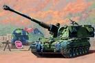 British 155mm AS-90 howitzer 1:35