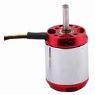 Brushless motor KDS-WS2838 3650KV KDS-2001-2
