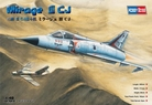 Mirage IIICJ Fighter - 1:48