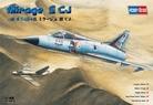 Mirage IIICJ Fighter - 1:48