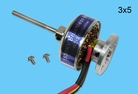 Brushless motor 1530 KV CE-018