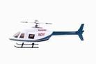Bell 206 Fuselage KDS-1041CB-22