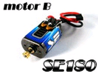 esl032 180SE Bearing motor (B)