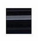 UltraCote, Black - HANU874 (Oracover 21-071)